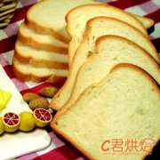 早餐面包怎样吃最健康最营养?