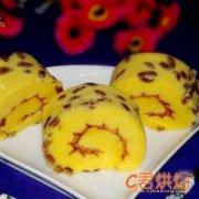 橙味提子蛋糕卷