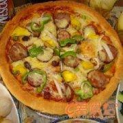 美味超级大披萨