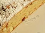 肉桂与杏仁的相遇——葡萄干杏仁面包的做法