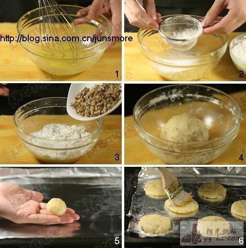 一种酥死人不偿命的秘方——宫廷桃酥的做法