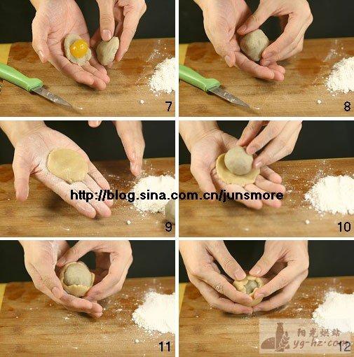 绝对美味的月饼,轻松自制----莲蓉蛋黄月饼的做法