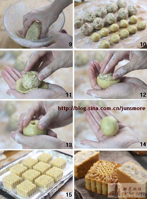 五仁馅儿怎么做?---广式五仁月饼的做法