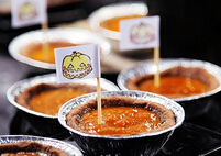 香滑南瓜挞的做法---应景儿的,更是好吃的