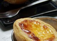 葡式蛋挞的做法---君之博