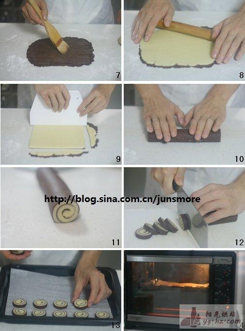 简单大方的磨牙零食---黑纹奶酪饼干(长帝特约食谱)