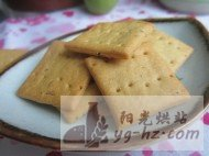 椒盐苏打饼干的做法
