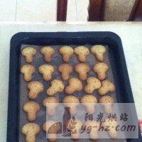曲奇造型饼干的做法图解8