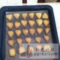 曲奇造型饼干的做法图解9