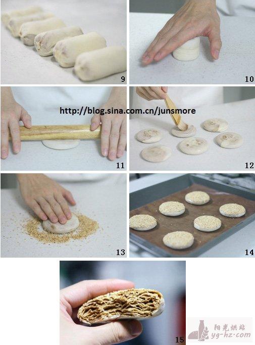 烤箱的又一家常用法---麻酱烧饼