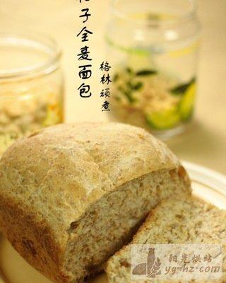 松子全麦面包的做法