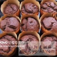 DIY香浓巧克力小蛋糕的做法图解4