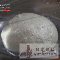 天然酵母-葡萄干全麦面包的做法图解3