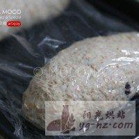 天然酵母-葡萄干全麦面包的做法图解10