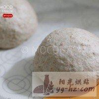 天然酵母-葡萄干全麦面包的做法图解8