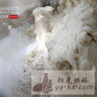 天然酵母-葡萄干全麦面包的做法图解5