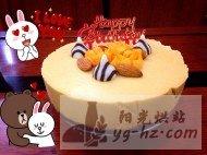 芒果芝士生日蛋糕的做法