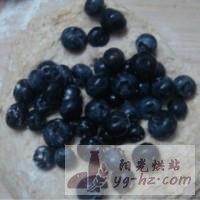 全麦蓝莓吐司的做法{C}{C}<!-- 图解5 -->