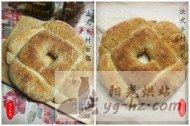 法式乡村面包王冠面包的做法