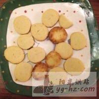 儿童柠檬饼干的做法图解7