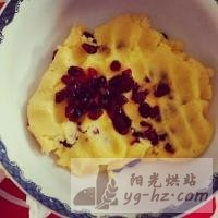 超级松软酥酥的-蛋黄蔓越梅黄油小饼干的做法图解9