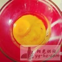 超级松软酥酥的-蛋黄蔓越梅黄油小饼干的做法图解2