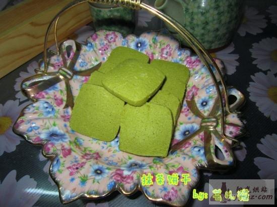 抹茶饼干的做法