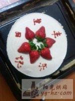 慕斯生日蛋糕的做法