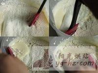小岛老师的海绵蛋糕的做法图解8