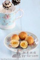 菠萝棒棒糖蛋糕的做法