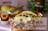 德国黑啤葡萄干面包