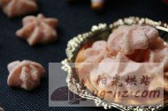 樱花蛋白小饼干