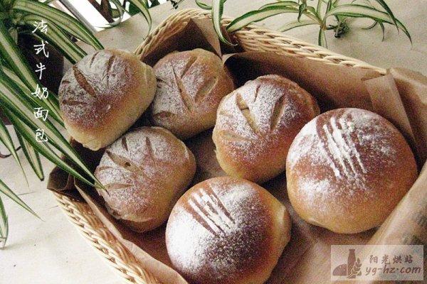 法式牛奶面包的做法