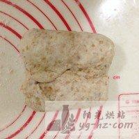 全麦杂粮面包--九阳烤箱试用报告的做法图解6