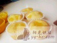 菠萝麦芬蛋糕的做法