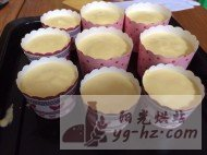杯子酸奶蛋糕的做法