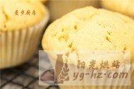 曼步厨房意式胡萝卜杏仁纸杯蛋糕的做法