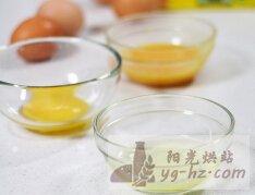 剩余的蛋清和蛋黄怎么办?
