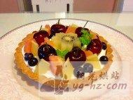 缤纷水果挞(6寸)