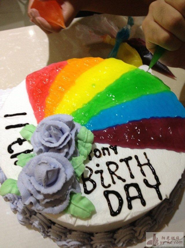 生日蛋糕(8寸)的做法