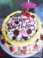 女儿的六岁生日蛋糕的做法