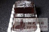 美味巧克力蛋糕的做法