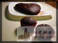 家传巧克力蛋糕的做法