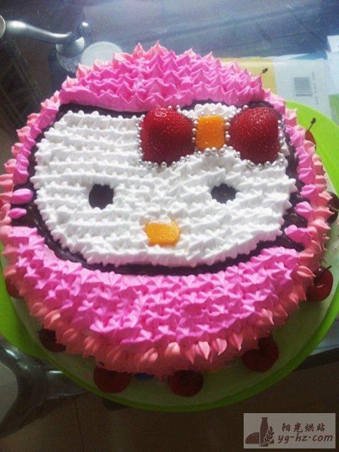 宝贝的生日蛋糕正式版的做法