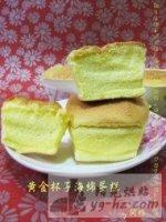 黄金杯子海绵蛋糕的做法