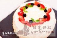 超详细图解日式草莓海绵