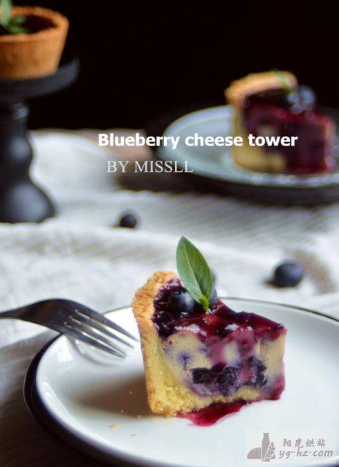【蓝莓芝士塔】一款内外兼备的诱惑甜点