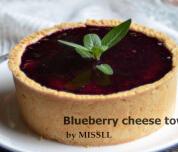 【蓝莓芝士塔】一款内外