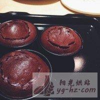 巧克力熔岩蛋糕的做法图解6