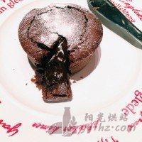 巧克力熔岩蛋糕的做法图解9